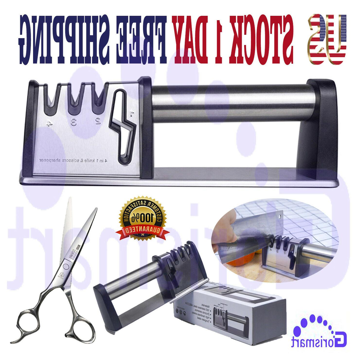 KNIFE Sharpener Scissors Tool